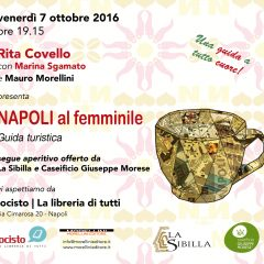 """Invito Napoli presentazione libro Rita Covello """"Napoli al femminile"""""""