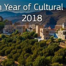 L'Anno europeo del patrimonio culturale 2018 prende il via